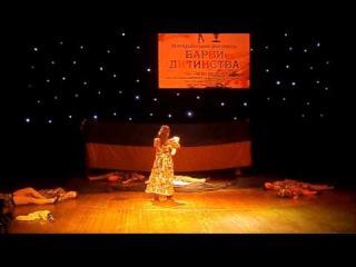 ЕНЕРДЖІ Я хочу жити без війни. Всеукраїнський фестиваль Барви дитинства (Львів )