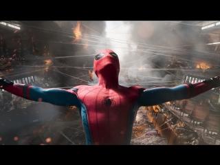 Третий трейлер фильма Человек-паук: возвращение домой
