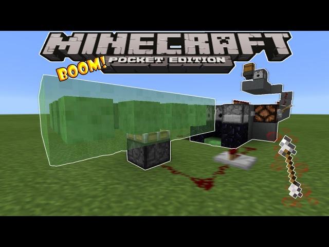 Стреломет в Minecraft PE 0.15.4 - Механизм