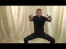 Цигун Железная рубашка цигун железная рубашка МВ Клименченко
