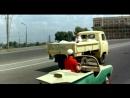 Два Дня Чудес (1970)