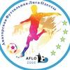 Аматорская Футзальная Лига Одессы