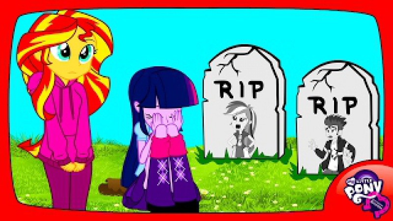 My little pony MLP Equestria girls transformation with animation like the scary VAMPIRE story Flas