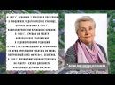 Почетные граждане Селятино Черепанова Лидия Дмитриевна