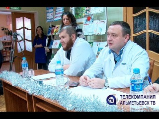 Брейн-ринг для журналистов на медицинскую тему провели в Альметьевске