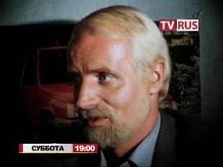 Анонс Х-ф Мираж Телеканал TVRus