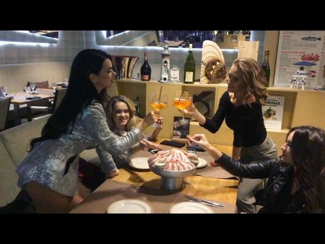 Катя Жужа У нас Секс в большом городе с моими девочками