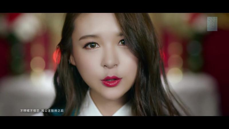 SNH48 Gongzhu PiFeng