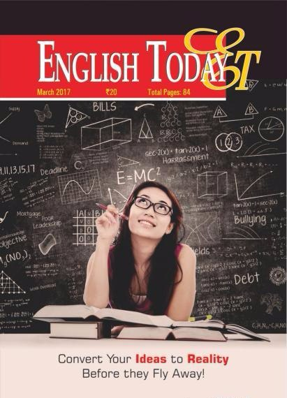 English Today March 2017