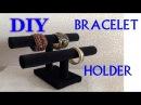 DIY Bracelet Watch Holder. Подставка под браслеты своими руками. My Mehndi. Моё мехенди