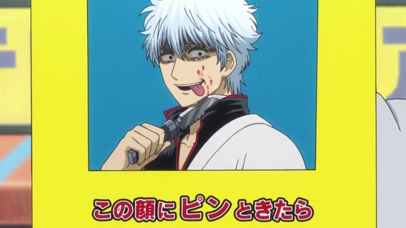 Гинтама Gintama 5 сезон 1 серия Озвучка Zendos 720p