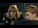 [HD1080] Морские дьяволы. Смерч. 3 сезон. 25 серия - «Балтийский транзит», 1-я серия
