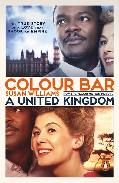 Susan Williams - Colour Bar