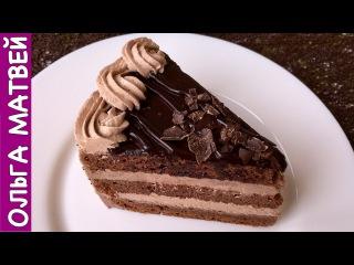 Торт Прага  по ГОСТу | Chocolate Cake Prague