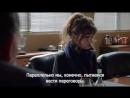 Бюро легенд / Le Bureau des Legendes 3 сезон 1 серия русские субтитры