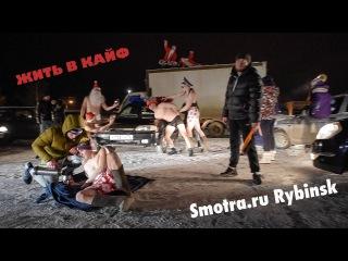 Новогодняя вечеринка  Rybinsk mannequin challenge