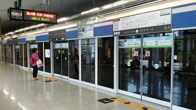 Пусан Метро 2 линия Станция Gupo 1265