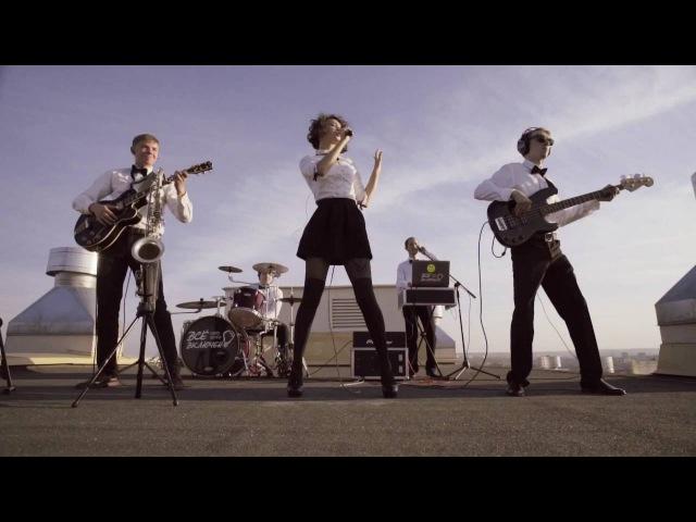 Кавер группа Всё Включено Промо 2016