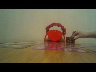 💘ВЫБЕРИТЕ КАРТУ от 1 до 14) HAPPY VALENTINE'S DAY- ИЛИ ГАДАНИЕ О ЛЮБВИ на картах Манара