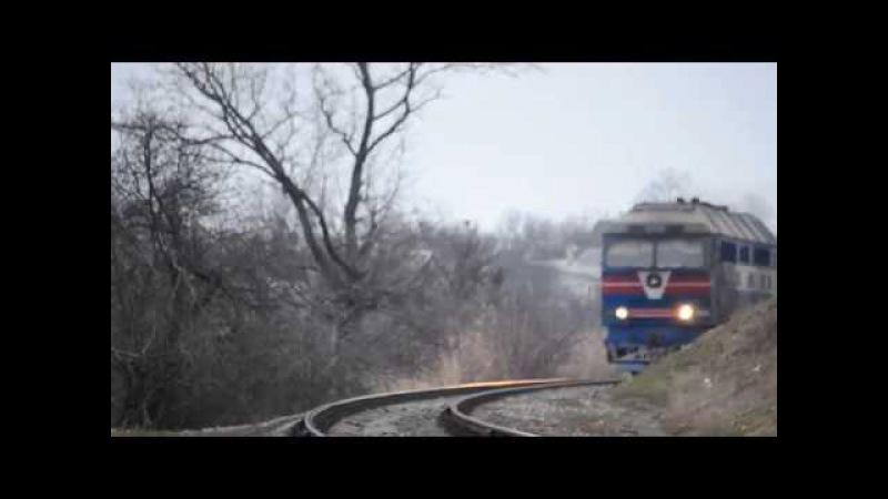ТЭП70-0060 с поездом №608\607 сообщением Бердянск-пологи-Запорожье-1 и приветливая бригада