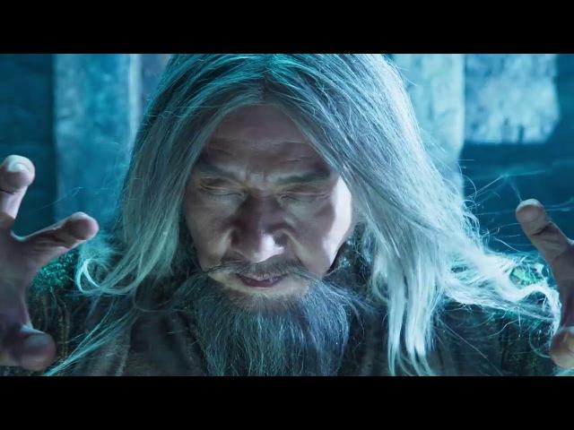 Тайна Печати дракона Путешествие в Китай Тизер трейлер 2018