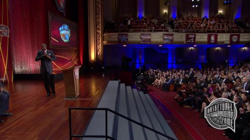 Dikembe Mutombos Basketball Hall of Fame Enshrinement Speech