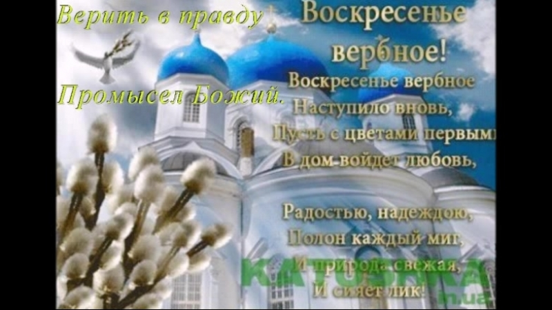 МОЛИТВА Игорь Наджиев Догорает свеча и огонь топит воск