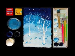 Как нарисовать  зимний лес/ Рисуем лес зимой/ Зимний пейзаж