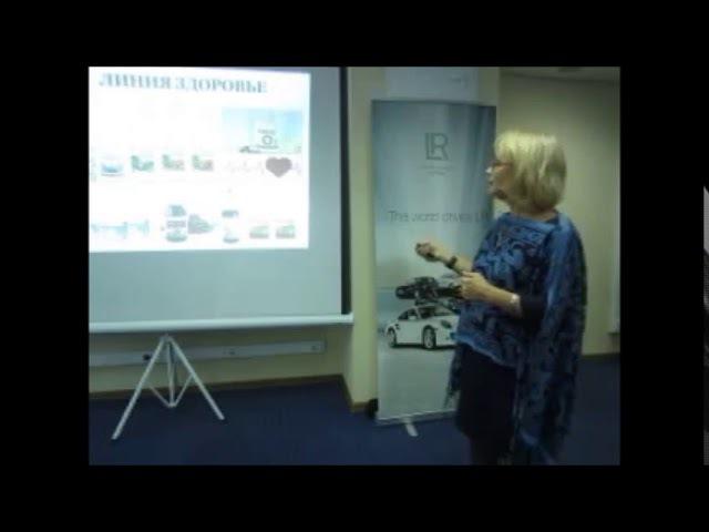 Врач Елена Толстопятая об иммунитете грибах микроорганизмах и Колоструме от компании LR
