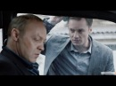 Жена полицейского, 3 и 4 серия, премьера сериала , смотреть онлайн анонс 5 сентябр