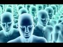 На Земле живёт всего около 5 10% людей Остальные Биороботы