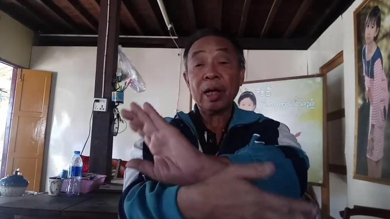 Khin Thaung