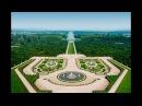Версаль Франция