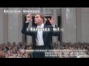 Василий Андреев Полонез №1 19.02.2018 Оркестр им. В.Андреева @ БЗФ