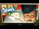 The Sims 3 СЕМЕЙКА ЛОГЕНС - НАМ НУЖНЫ ДЕНЬГИИИИИИИ!