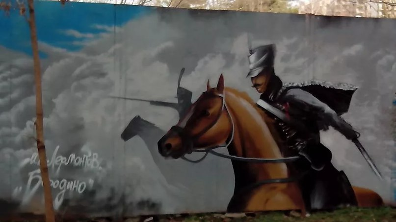 Граффити Краснодара, изображение №2