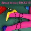 """👠""""Jockey"""" - яркая обувь для ярких людей!!!👠"""