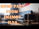 Home Part by Imamov Ilya