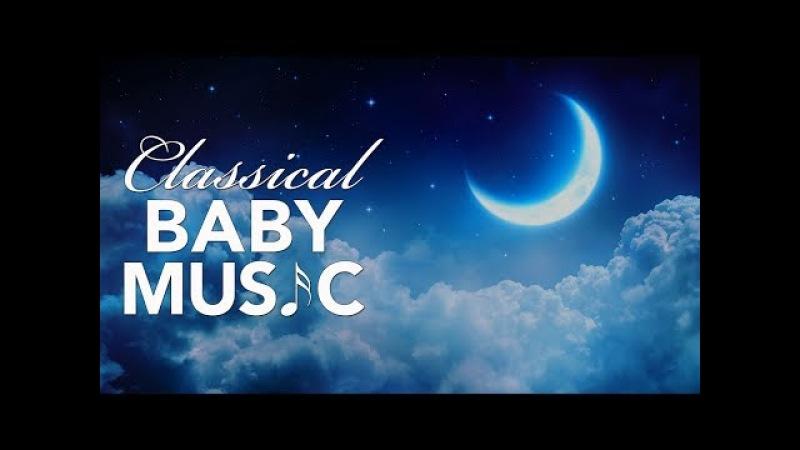 Sleep Music for Babies Classical Sleep Music Lullaby Music Peaceful Music Calm Relax ♫E186