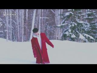 [RUS SUB] [BEHIND] YANG YOSEOP - 2nd Mini Album 白 Jacket Making Film