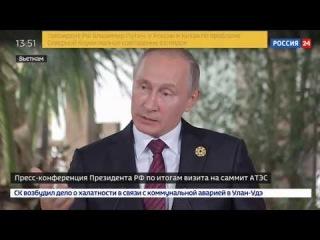 """Путин о скандале вокруг RT: Ну и где """"Свобода слова"""""""