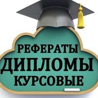 МаксимГоворухин