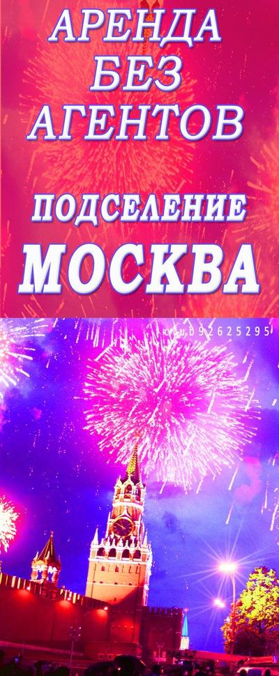 Ищу парня для совместного проживания в москве 5