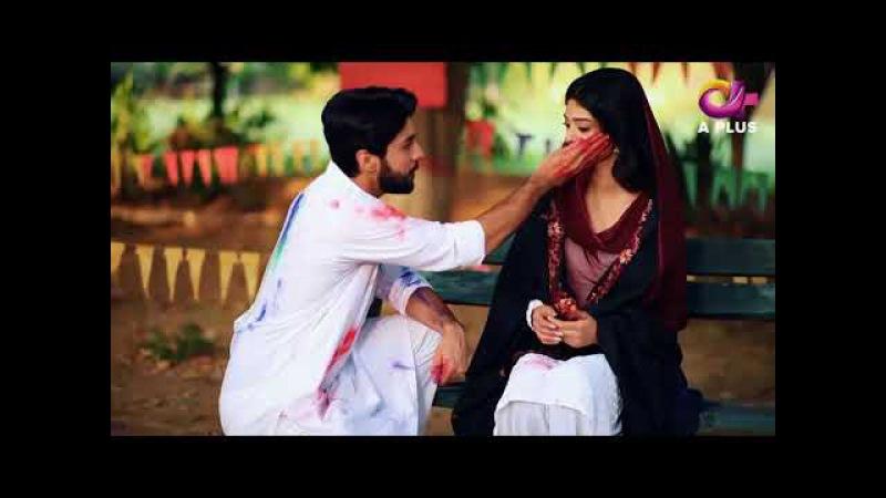 Khidmat Guzar Promo coming soon Azfar Rehman Noor Khan A Plus Entertainment