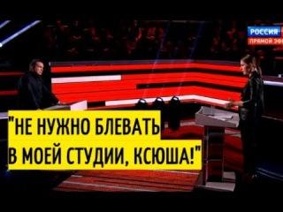 Сурковская пропаганда: Собчак у Соловьева