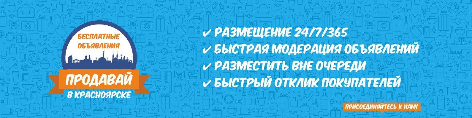 7586c31f103e Продам или Обменяю в Красноярске   ВКонтакте