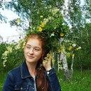 Фотоальбом Алёны Иксановой