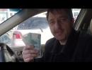 Видео от Ивана Малакеева