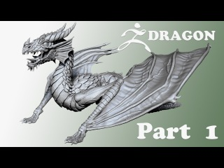 DRAGON MODELING IN ZBRUSH 4R7 - PART 1