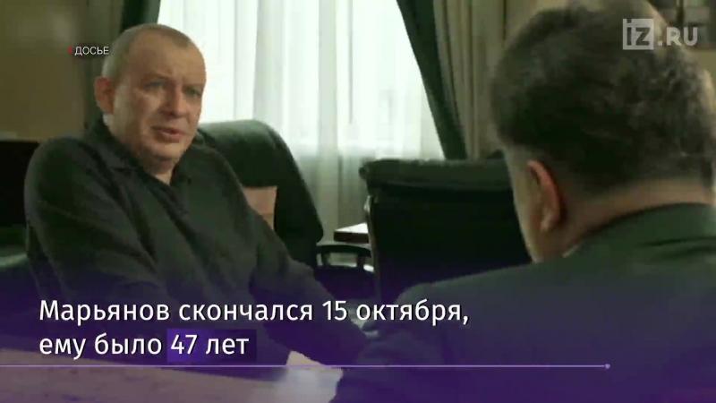 После смерти Марьянова СКР возбудил дело против директора медцентра
